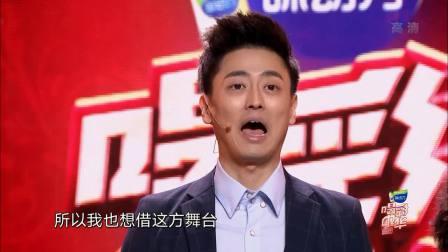 戏曲演员赵雅博戏曲喝彩,真棒 喝彩中华 20190301 超清版