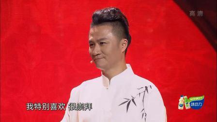 新戏首演前 心痛诀别老父 喝彩中华 20190301 超清版