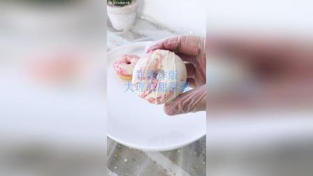 烤箱版大理石纹甜甜圈制作!