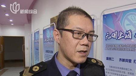 """上海:公共场所控烟执法力度加大 休闲娱乐场所仍是""""重灾区"""""""