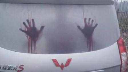 女子被面包车上2只血手吓坏,报警后发现是贴纸