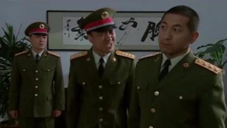 团长见司令员遭阻拦,放下狠话让他主动见自己,没想到下一刻成真