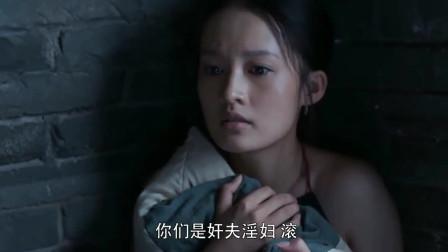 白鹿原:孝文刚起床,就被小娥给迷倒了,看来新婚就后悔!