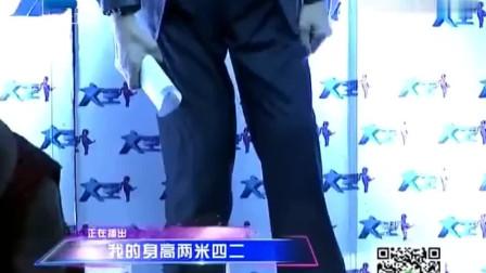 亚洲第一巨人坐镇《大王小王》,两米四二的身高让全场震惊!