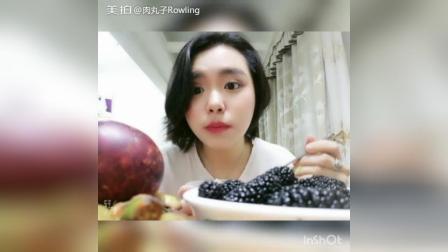 [丸子的水果吃播] 吃热带水果 山竹、桑葚, 喝雪梨雪耳莲子糖水