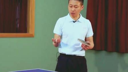 乒乓球教学:正手逆旋转发球要怎么发?看完你学会了吗!