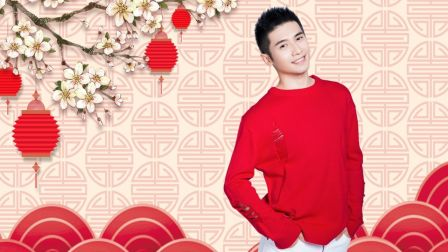 青年舞蹈家邓斌原创作品《相亲相爱一家人》-背面演示