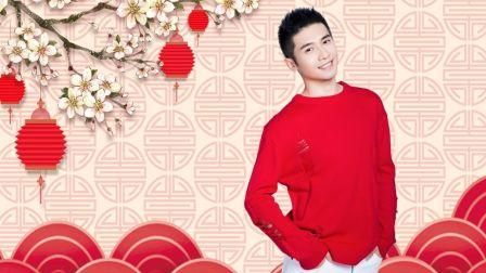 青年舞蹈家邓斌原创作品《相亲相爱一家人》-动作分解