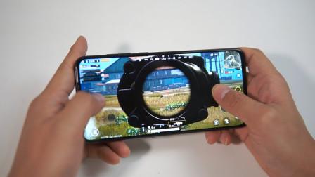 小米9暴力续航测试:这手机到底能吃鸡几小时