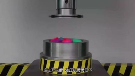 当橡皮泥遇到液压机,你猜橡皮泥会变成怎样强迫症一脸满足