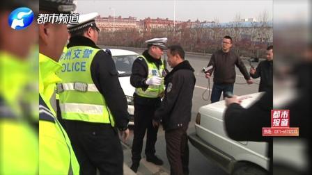 郑州一驾校教练带学员,要啥证件都没有!看见交警逆行逃跑