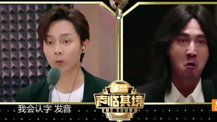 尹正配音聋哑人让观众泪目,太惊艳了!