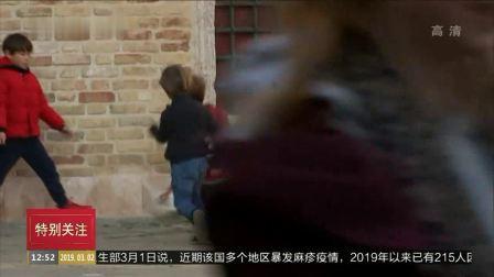 特别关注-北京 2019 意大利威尼斯市政府批准对一日游客征税