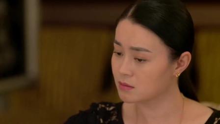 男人四十要出嫁:宋小宝为关婷娜献上特殊生日礼物,没想到高兴坏了