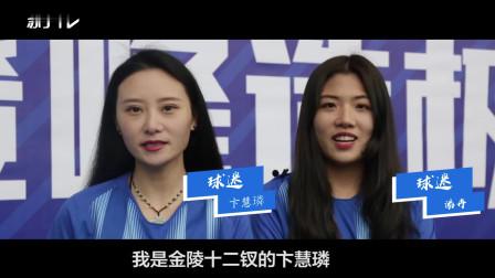 苏宁2019赛季震撼宣传!万众复苏,奥体重燃!你准备好了吗