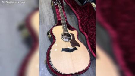新吉他到货开箱, 泰勒814ce 豪华版。漂亮惨