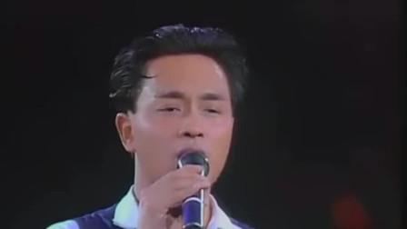 1989年告别乐坛演唱会,张国荣:今夜过后,我想我会很寂寞!