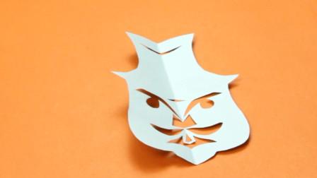 柠檬趣味剪纸, 今天教大家绅士头像的剪法, 简单好学的手工剪纸!