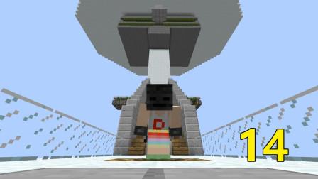 明月庄主我的世界原版模组单机空岛第14集:非酋庄主