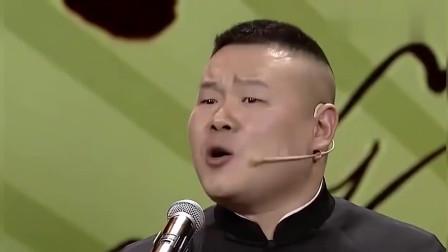 岳云鹏:他们说我出轨都没人信,孙越:这事过了别说了,爆笑全场