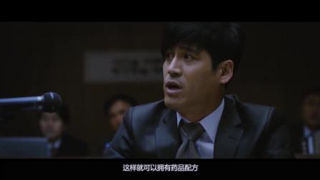 3分钟电影,韩国灾难片铁线虫入侵,变异寄生虫把人类变成干尸 中