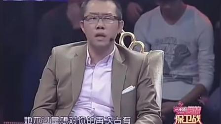 史上最不知耻小三,台上讽刺原配身材,涂磊当场怒斥!