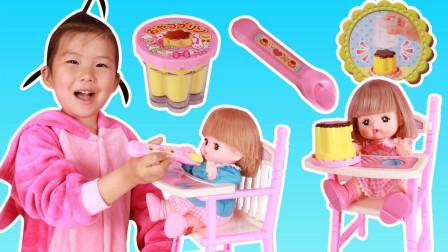 咪露姐妹肚子饿了,苏菲娅给她们带来了玩具布丁!