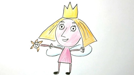 小范亲子简笔画 班班和莉莉的小王国动画中的仙子莉莉卡通简笔画