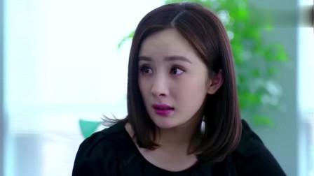 亲爱的翻译官:黄轩跟兄弟在背后说杨幂是让他唯一生不起气来的人