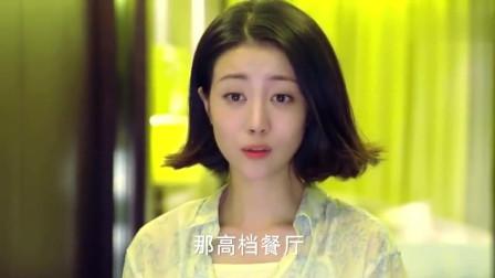 亲爱的翻译官:嘉怡骗旭东回来,说她喜欢他,他却一脸不相信!