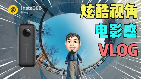 【Vlog26】炫酷视角面基!记录阳光滑板少年扁带!insta360 one X体验