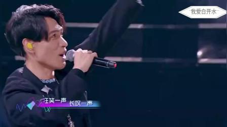 杨宗纬翻唱周华健经典老歌,这浑厚的嗓音实在让人陶醉啊!