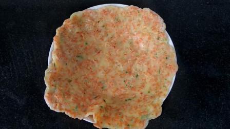 红色美食 胡萝卜煎饼