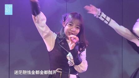 骑士风格酷炫开场,谁能俘获你的心 SNH48剧场公演190302(晚间)