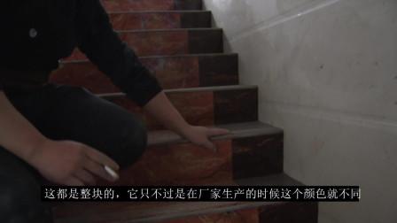 楼梯砖的一体砖和三块砖有什么不同?装修师傅带你现场一看究竟