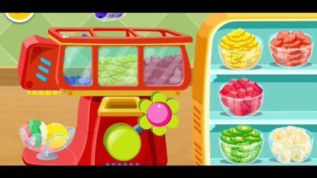 宝宝巴士甜品店 做好吃的水果冰淇淋