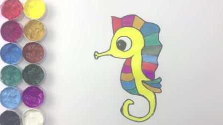 如何画一只海马