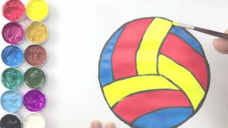 如何画一个排球?