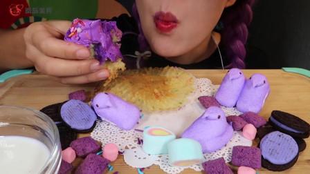 吃播大胃王:美食之网红蛋糕,花样很多,吃的心情十分愉悦!