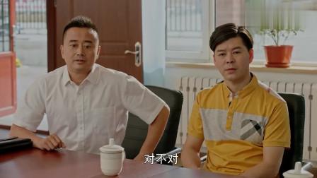 乡村爱情11:谢大脚得病了,刘能提议除了指甲刀,所有刀都给她没收了!