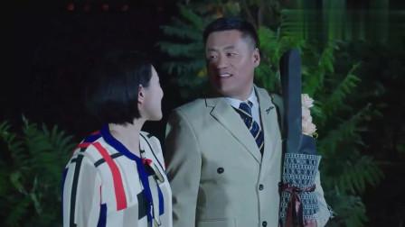乡村爱情11:看看宋晓峰的求婚仪式,简直太浪漫了!