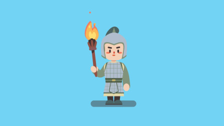 AE 二维火焰动画效果教程教程