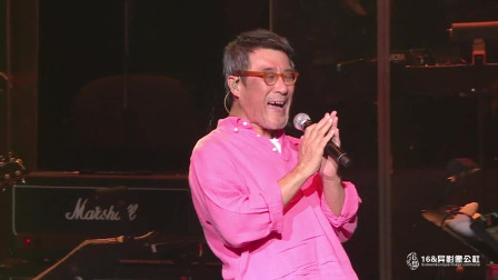 2020微信有红包吗教父李宗盛经典歌曲《梦醒时分》有些人你