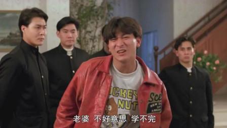 龙神太子:这么危险的场景,刘德华却用气枪
