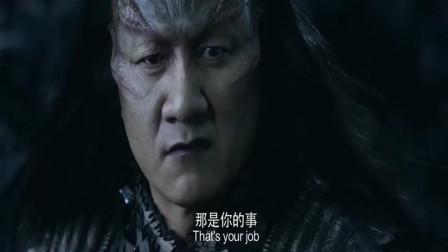 《战神纪》冥王终于露出庐山真面目,数万骷髅兵出来应战
