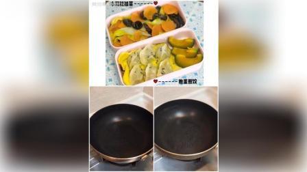木耳娃娃菜+抱蛋煎饺+蒸南瓜