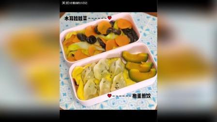 娃娃菜炒木耳+抱蛋煎饺+蒸南瓜