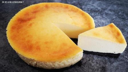 绝对0失误的重乳酪蛋糕, 口感细腻