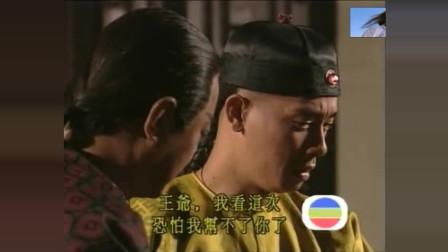韦小宝挖坑吴三桂父子,吴三桂却给他送东西,小宝真厉害