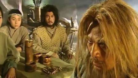 倚天屠龙记: 这可能是金毛狮王, 最不愿提起的往事, 太惨了!